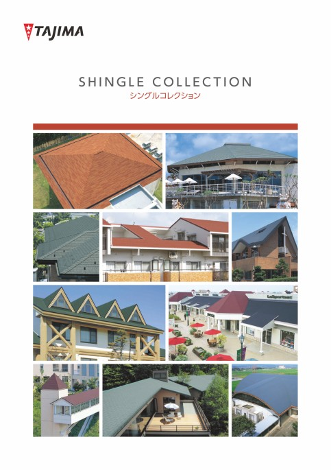 TAJIMA SHINGLE COLLECTION