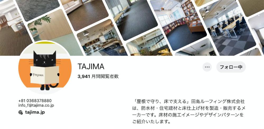 TAJIMA公式アカウント