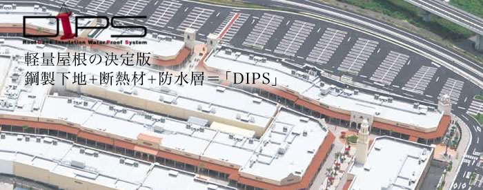 DODA トーテックアメニティの転職・求人情報-